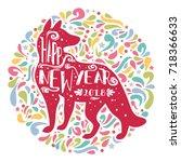 dog. happy new year 2018. hand... | Shutterstock .eps vector #718366633