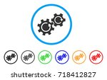 gears rotation rounded icon....