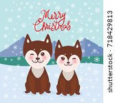 merry christmas new year's card ... | Shutterstock .eps vector #718429813