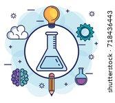 brain storming set icons | Shutterstock .eps vector #718436443