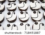 wedding cake and cupcakes.  | Shutterstock . vector #718451887
