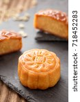mooncake  a kind of traditional ... | Shutterstock . vector #718452283