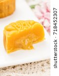 delicious mooncake  a kind of... | Shutterstock . vector #718452307