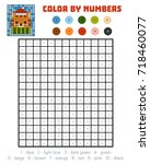 color by number  education game ... | Shutterstock .eps vector #718460077