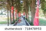 canakkale martyrs' memorial is...   Shutterstock . vector #718478953