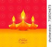 diwali festival background... | Shutterstock .eps vector #718524673