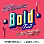 stylish colorful stylized retro ...   Shutterstock .eps vector #718567543