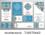 vector set of greeting cards or ... | Shutterstock .eps vector #718570663