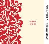 slavic red  national ornament.... | Shutterstock .eps vector #718604137