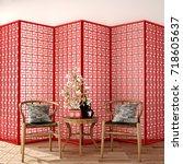 interior design  chinese style... | Shutterstock . vector #718605637