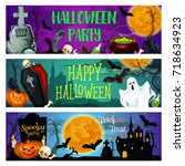halloween holiday spooky party...   Shutterstock .eps vector #718634923