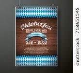 oktoberfest poster ... | Shutterstock . vector #718651543