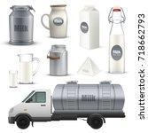 product milk in metallic  glass ... | Shutterstock .eps vector #718662793
