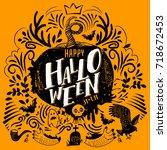 happy halloween lettering logo. ... | Shutterstock . vector #718672453
