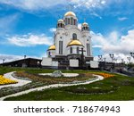 The Church on the Blood has become the well-known symbol of Yekaterinburg, Russia