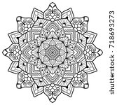coloring book pages. mandala.... | Shutterstock .eps vector #718693273