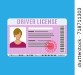 car driver license... | Shutterstock .eps vector #718711303