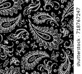 seamless paisley pattern.... | Shutterstock .eps vector #718767247