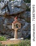 small sanctuary in the campaign ... | Shutterstock . vector #718878493