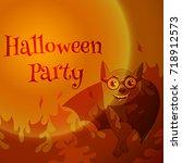 vector orange postcard for... | Shutterstock .eps vector #718912573