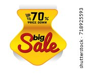 big sale tag design  | Shutterstock .eps vector #718925593