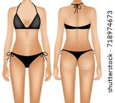 realistic woman mannequin front ... | Shutterstock .eps vector #718974673