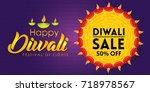 indian festival diwali vector... | Shutterstock .eps vector #718978567
