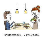 couples  meal  dining table ... | Shutterstock .eps vector #719105353