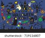 a collection of hand drawn... | Shutterstock .eps vector #719116807