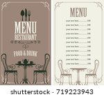 vector menu for restaurant or... | Shutterstock .eps vector #719223943