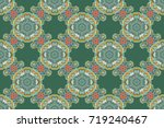 raster illustration. cutout... | Shutterstock . vector #719240467