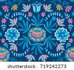 vector seamless decorative... | Shutterstock .eps vector #719242273