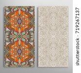 vertical seamless patterns set  ... | Shutterstock .eps vector #719267137