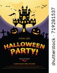 halloween invitation. vector... | Shutterstock .eps vector #719281537