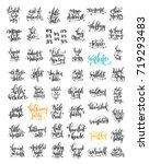 set of 50 hand lettering... | Shutterstock .eps vector #719293483