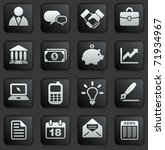 economy icon on square black... | Shutterstock . vector #71934967