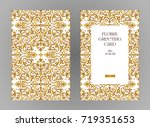 raster version. ornate vintage... | Shutterstock . vector #719351653