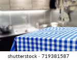 empty table background | Shutterstock . vector #719381587