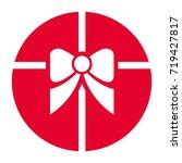 gift vector icon | Shutterstock .eps vector #719427817