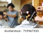 hair salon concept. | Shutterstock . vector #719467333