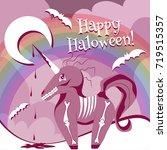 halloween vector postcard with... | Shutterstock .eps vector #719515357