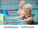 happy senior couple taking... | Shutterstock . vector #719521633