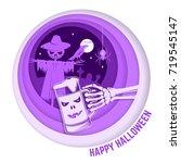 happy halloween. paper art...   Shutterstock .eps vector #719545147