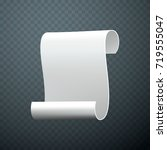gray tapes template set. curled ... | Shutterstock .eps vector #719555047