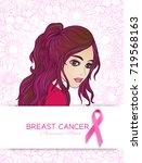 breast cancer awareness month... | Shutterstock .eps vector #719568163