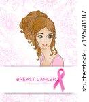 breast cancer awareness month... | Shutterstock .eps vector #719568187