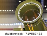 close up nozzle of mist fan for ... | Shutterstock . vector #719583433