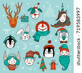 vector set of cute characters.... | Shutterstock .eps vector #719583997