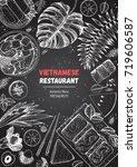 vietnamese food top view ... | Shutterstock .eps vector #719606587