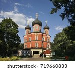 great cathedral of don icon of... | Shutterstock . vector #719660833